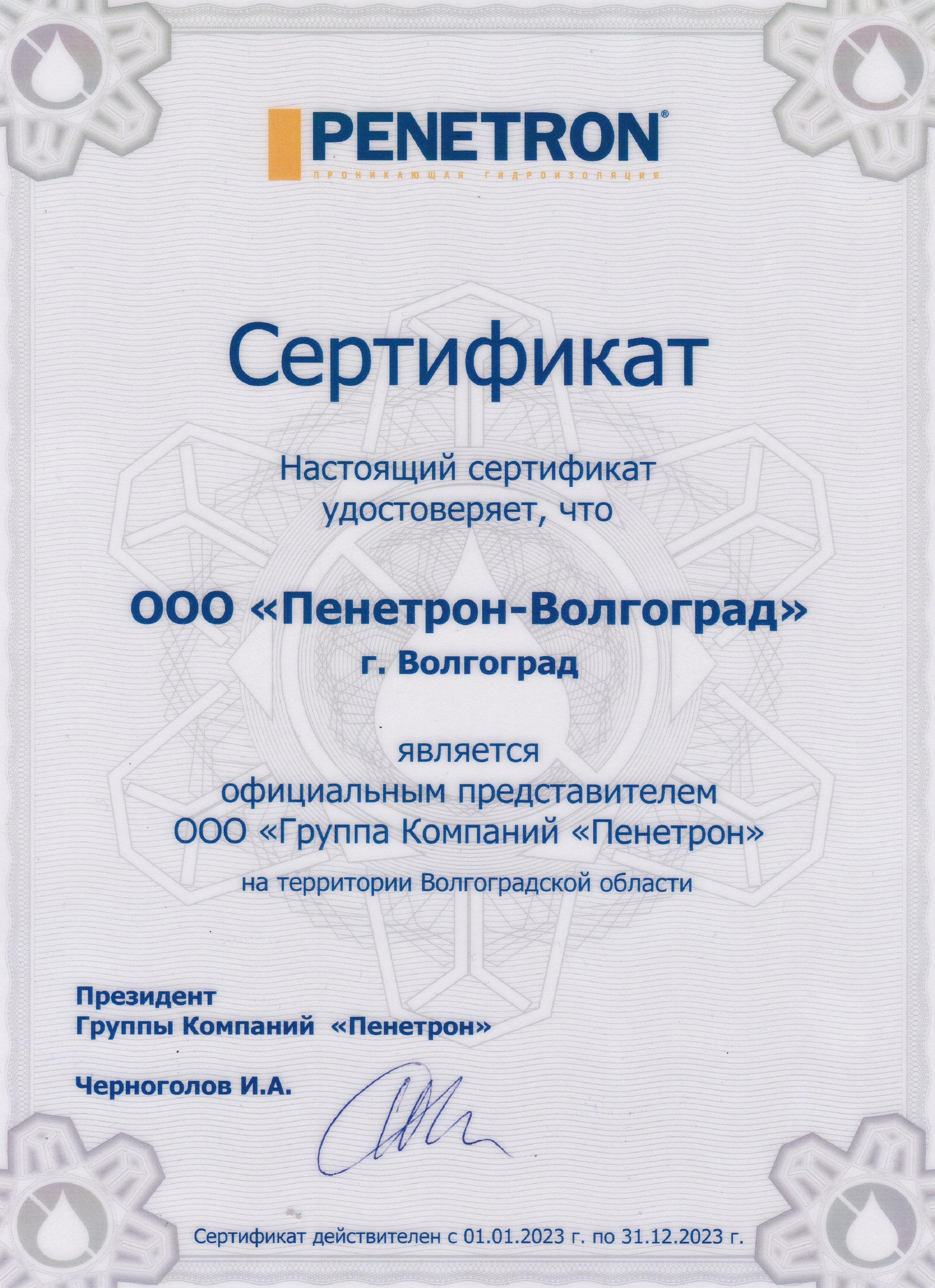 Компании россии гидроизоляция полиуретановые шпатлевки